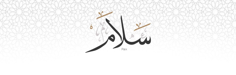 enterrement-musulman-calligraphie
