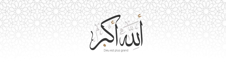 pierre-tombale-musulman-calligraphie