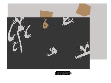 toilette-rituelle-funeraire-musulman-calligraphie