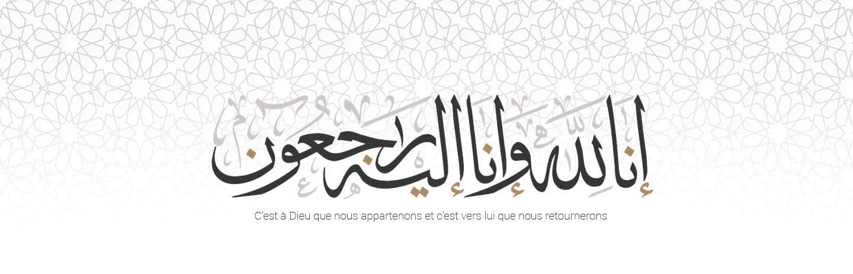 pompes-funebres-musulmanes-france